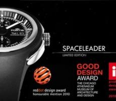 Fortis Spacelander