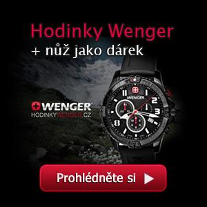HodinkyWenger.cz - švýcarské hodinky Wenger!
