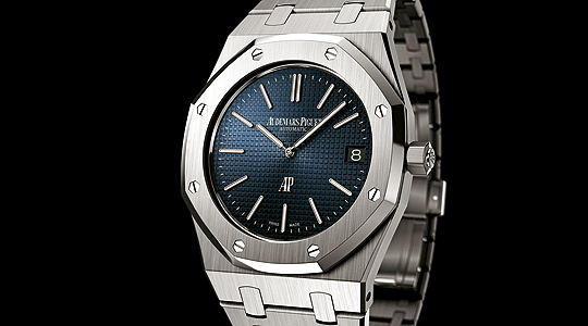Audemars Piguet Extra Thin Royal Oak