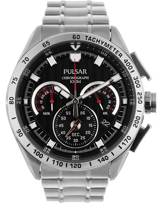 Pulsar PU2001X1